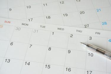 2020年(令和2年)建築吉日カレンダー地鎮祭などに