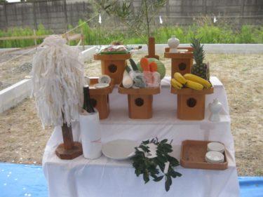 地鎮祭で用意するものリスト、神主や工務店が準備するもの