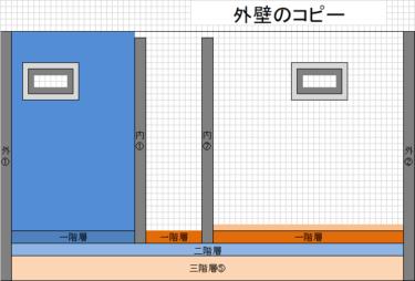 間取図から建築模型(住宅模型)を作ってみた_その③