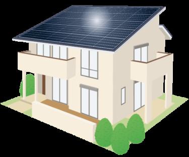 太陽光パネルの設置無料の仕組みと申し込み方法