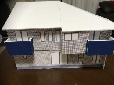 間取図から建築模型(住宅模型)を作ってみた_その⑤