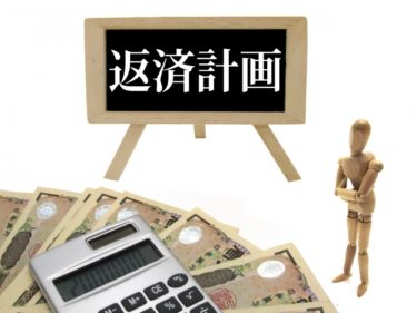 auじぶん銀行の住宅ローンシミュレーションと団体信用生命保険