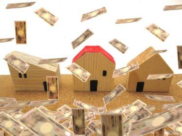 【auじぶん銀行】と【りそな銀行】の住宅ローンを比較してみる