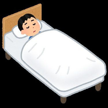 フランスベッドでマットレスとフレームを購入