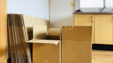 賃貸住宅の解約の退去手続きの連絡はいつまでにすればいい?